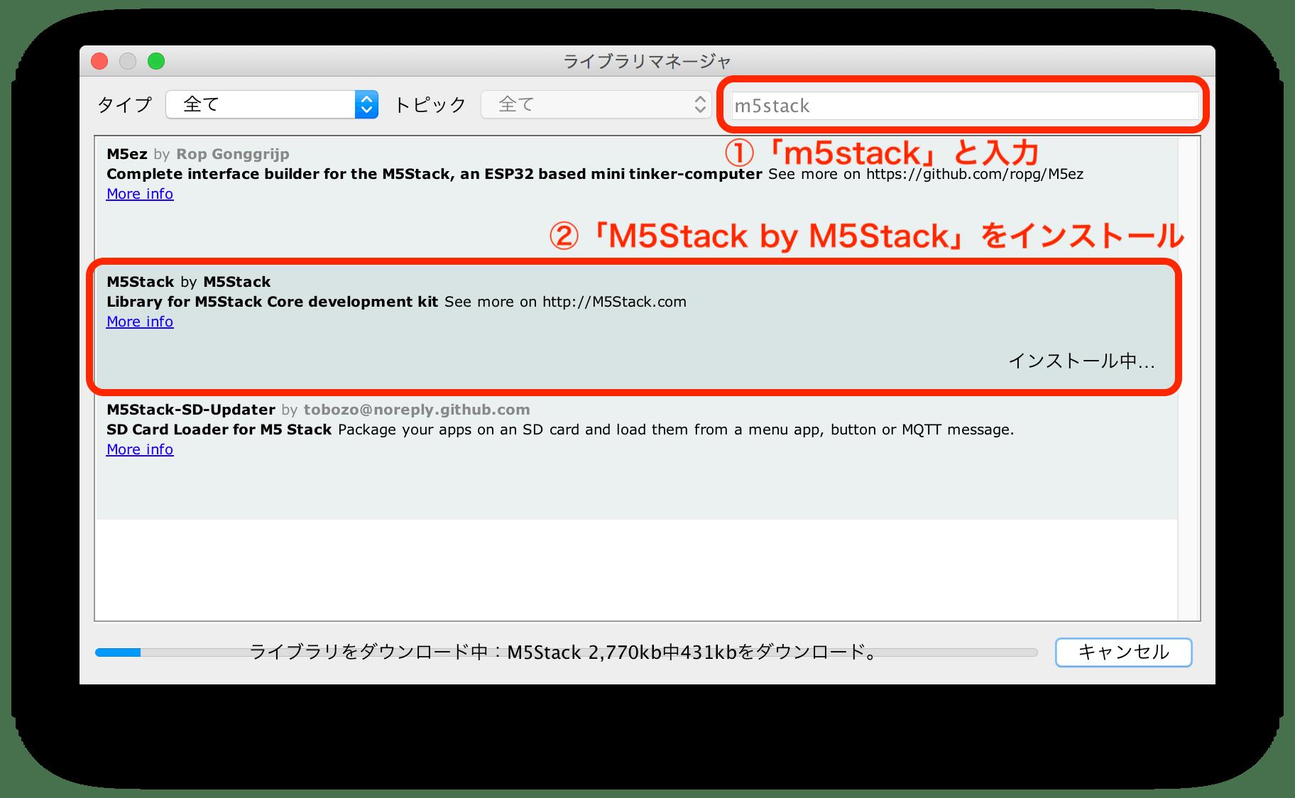 スクリーンショット 2018-08-04 18.05.57.png