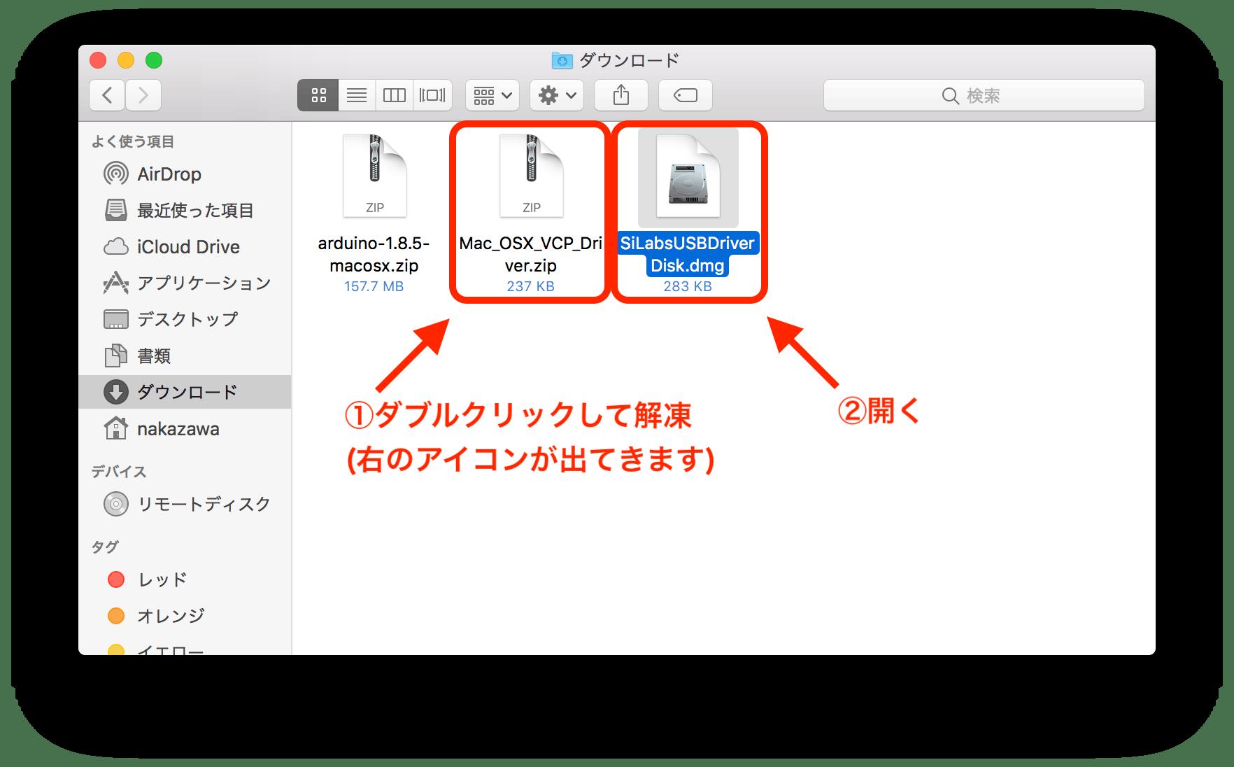 スクリーンショット 2018-08-04 17.51.44.png
