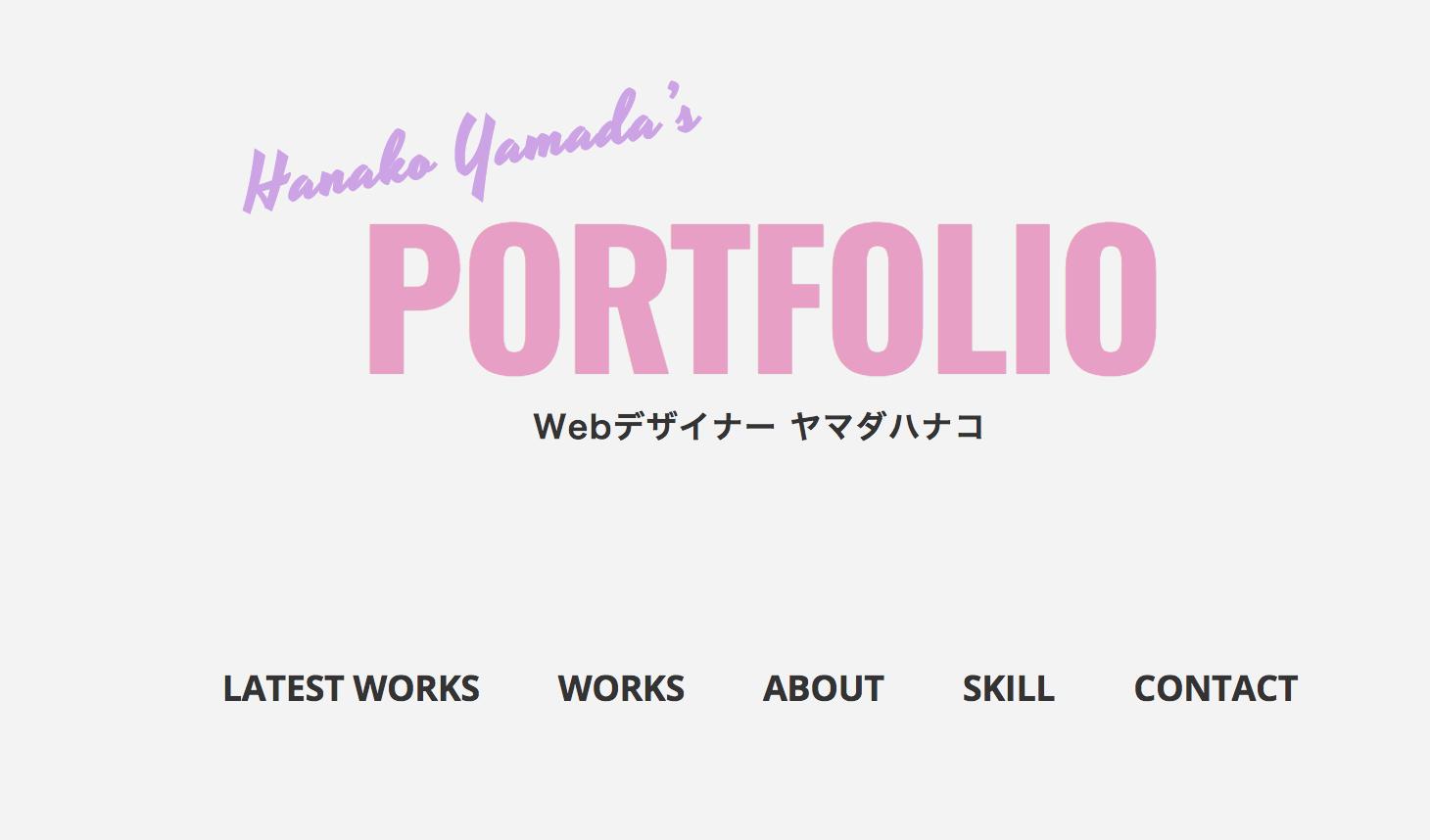 Webデザイナー.png