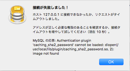 yoshio_failure_login.png