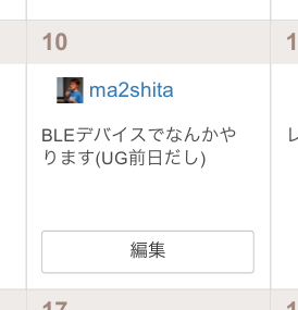 Screenshot from 2015-12-06 15-54-54.png