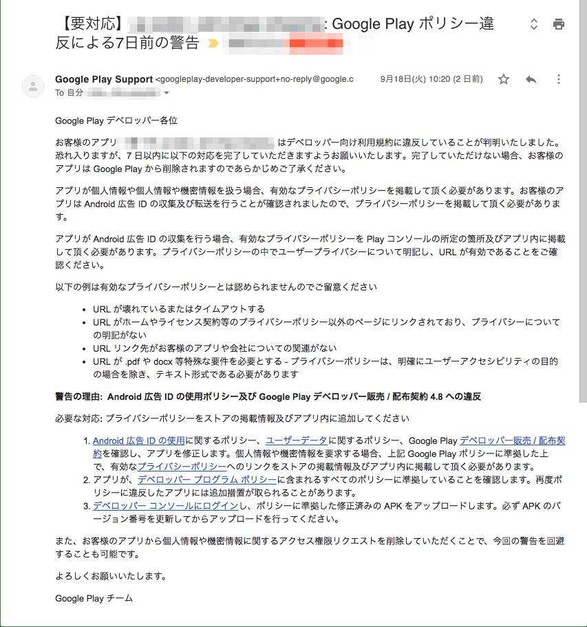 スクリーンショット_2018-09-20_10_00_41.png
