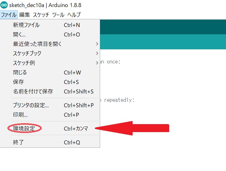 arduino_second_step_qiita.png