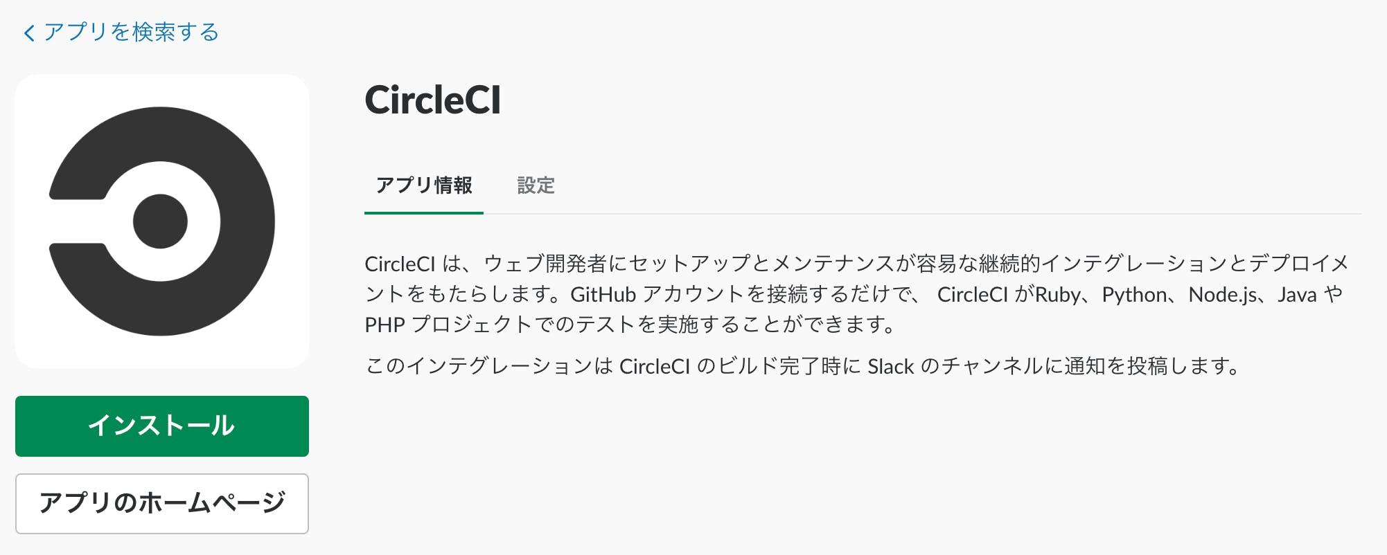 スクリーンショット 2018-12-01 18.10.53.png