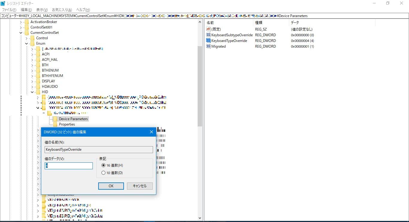Windows10のノートPC内蔵キーボードはJIS配列、Bluetooth接続の