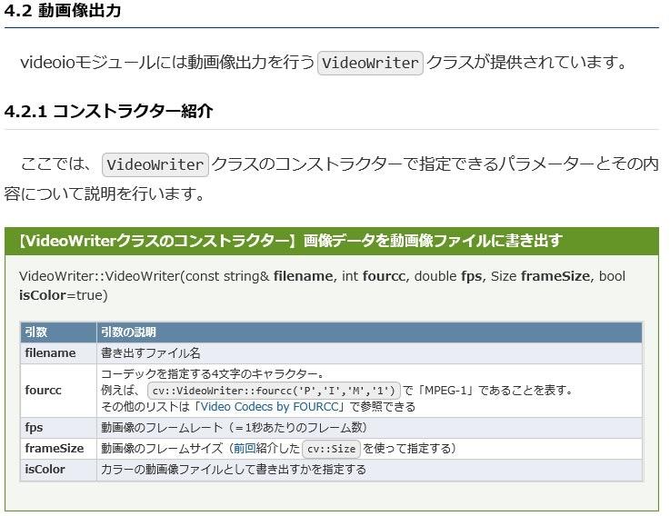 VideoWriter.jpg