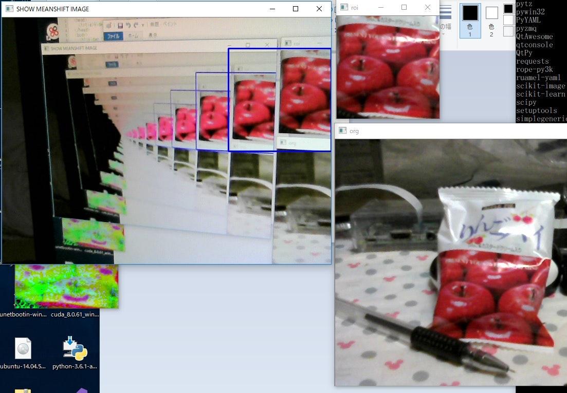apple_meanshift.jpg