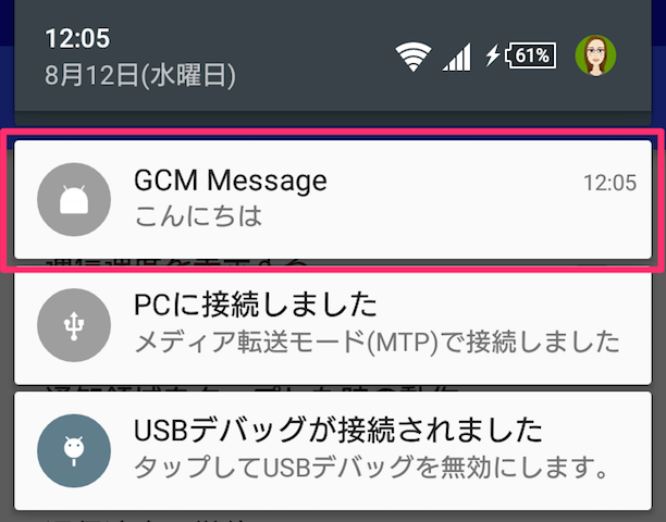 device-2015-08-12-120541.png