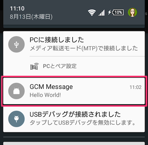 device-2015-08-13-111102.png