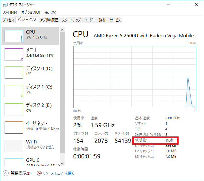 TaskManager_CPU_Virtual_On.png