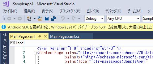 visual_studio_hyper-v_info.png