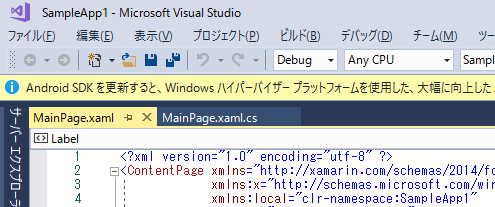 visual_studio_hyper-v_info.png