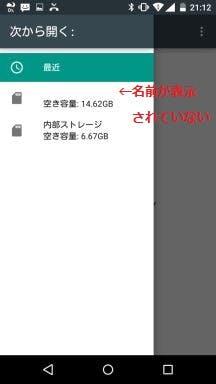Select_SD_NG