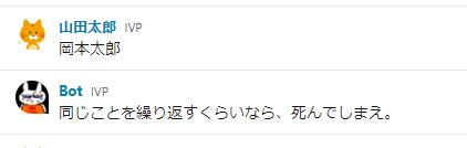 岡本太郎.png