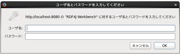 rdf4j_7.PNG
