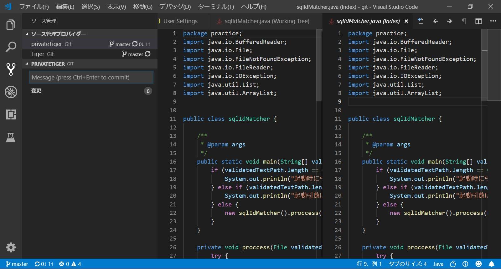 SnapCrab_sqlIdMatcherjava (Index) - git - Visual Studio Code_2019-1-19_23-54-35_No-00.png