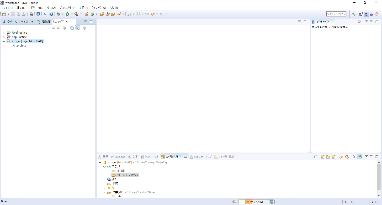 16_GitPJ_import.png