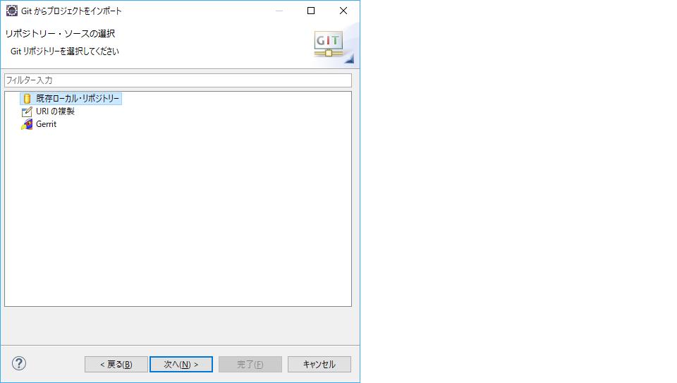 12_GitPJ_import.png