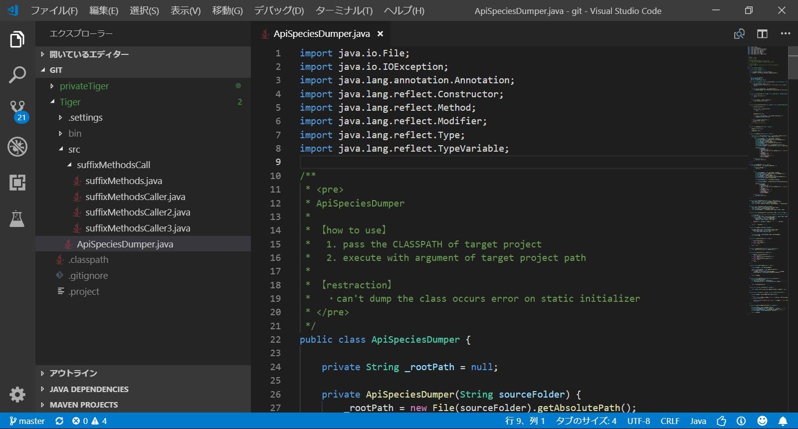SnapCrab_ApiSpeciesDumperjava - git - Visual Studio Code_2019-1-19_23-22-32_No-00.png