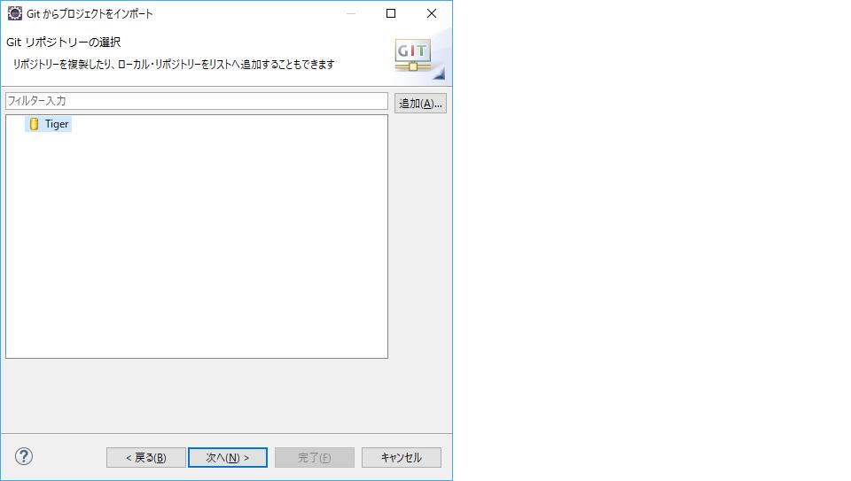 13_GitPJ_import.png