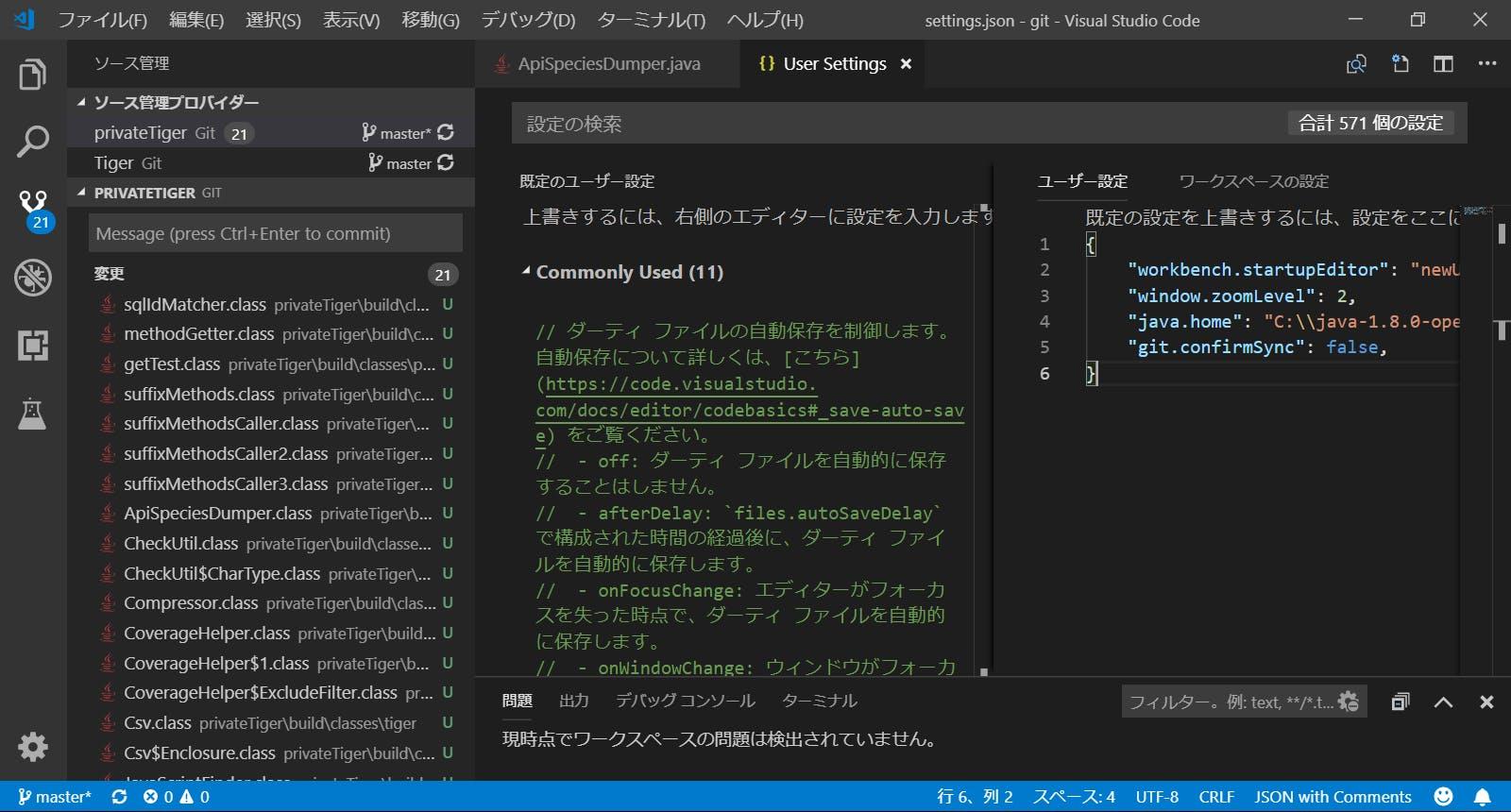 SnapCrab_settingsjson - git - Visual Studio Code_2019-1-19_23-45-2_No-00.png