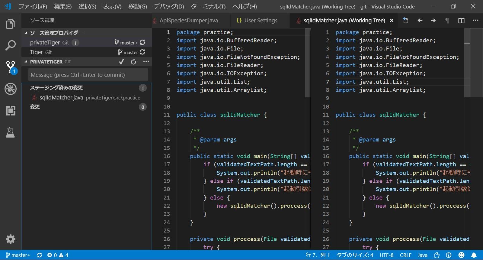 SnapCrab_sqlIdMatcherjava (Working Tree) - git - Visual Studio Code_2019-1-19_23-51-16_No-00.png
