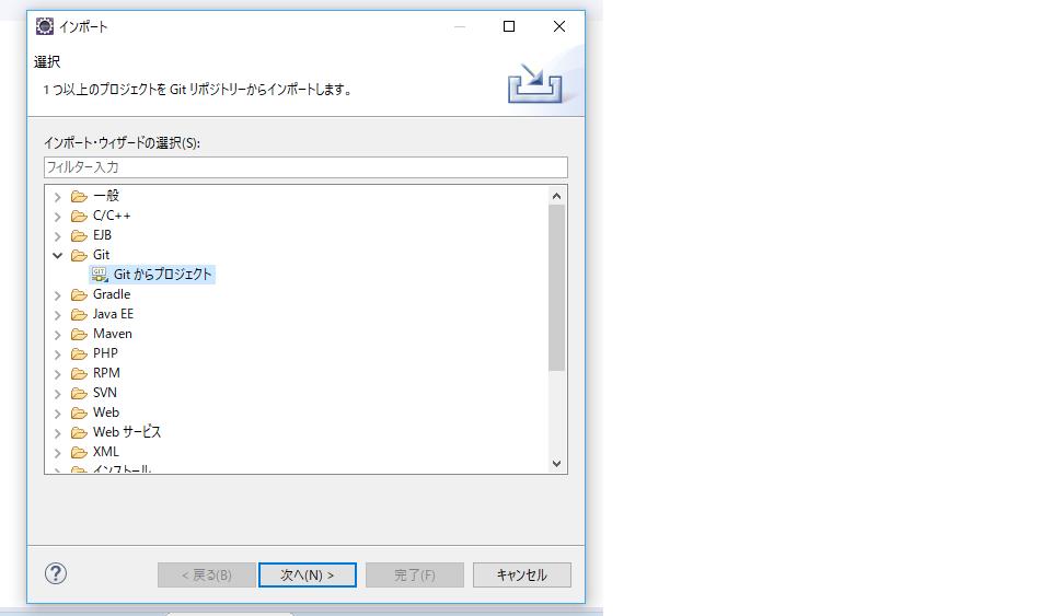 11_GitPJ_import.png