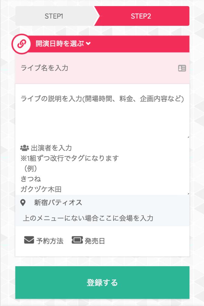 スクリーンショット 2018-11-13 20.32.33.png