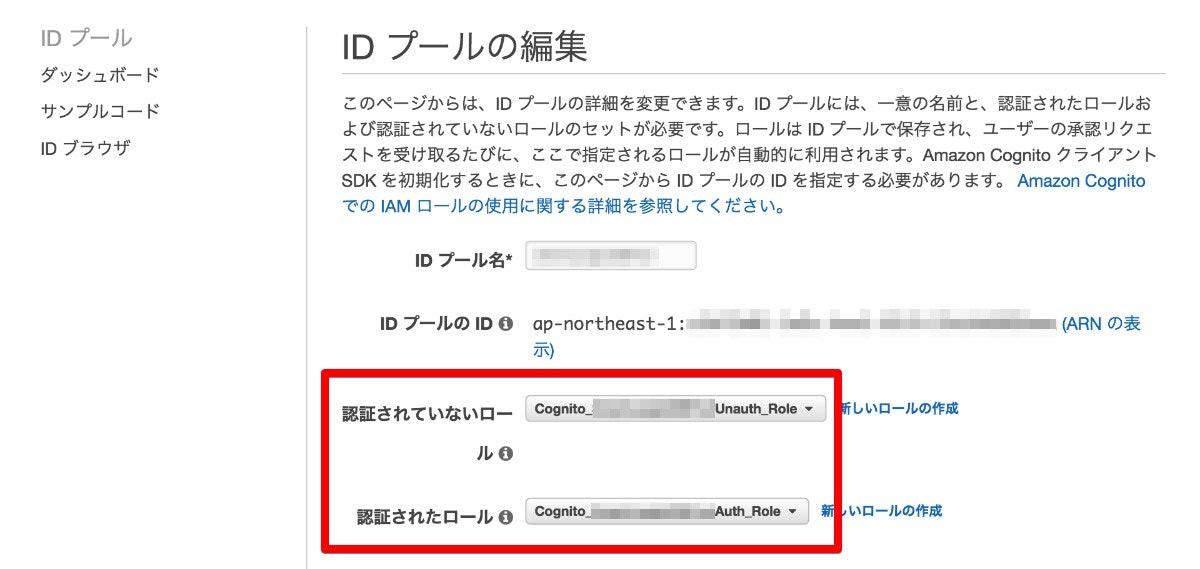 id_pool_edit5.jpg
