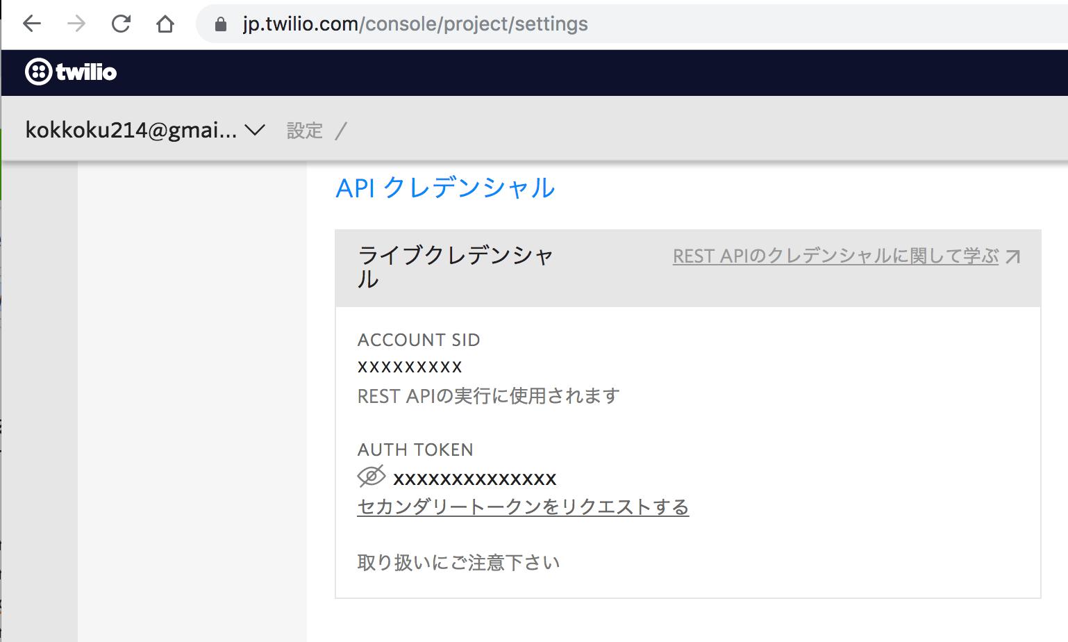 スクリーンショット 2019-02-02 23.17.08.png