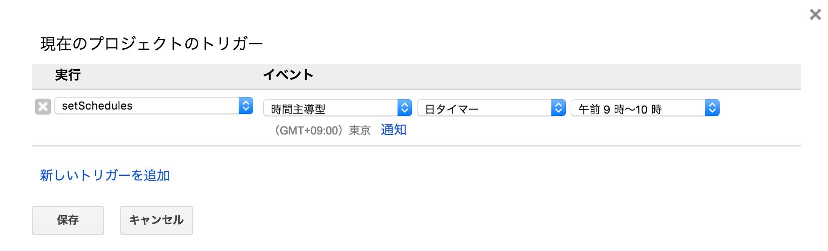 スクリーンショット 2018-02-23 22.42.25.png