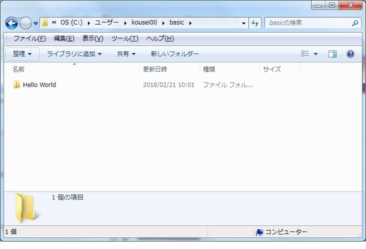 Ex-12.jpg