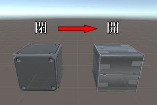unity_sweeper_ss_2_3.jpg
