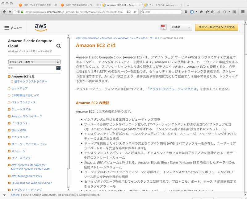 screen4.png
