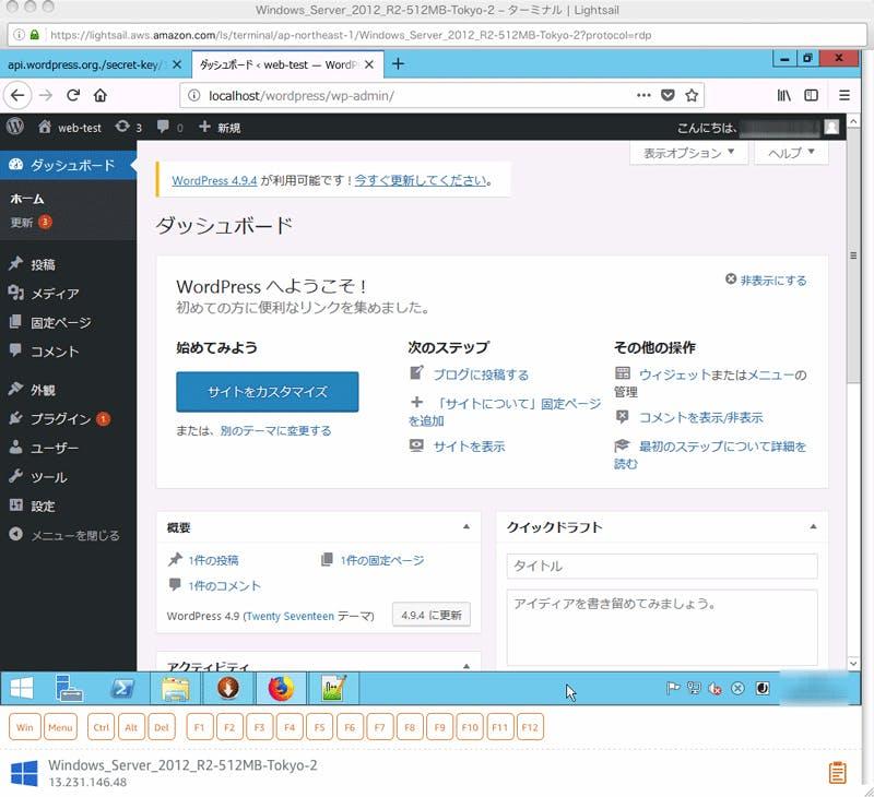 screen19.png