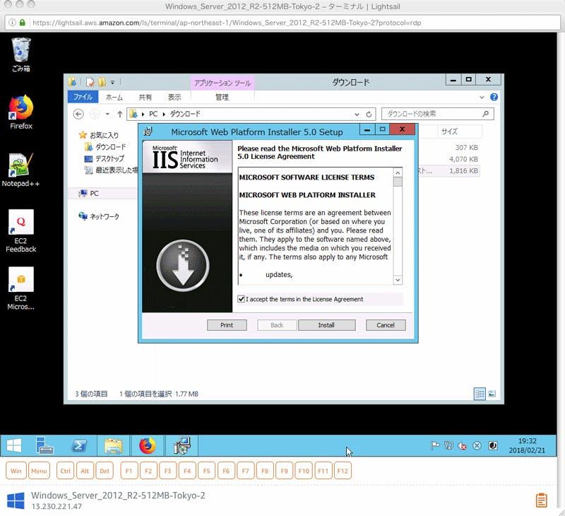 screen11.png