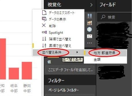 記事用_3_グループごとに色分け_手順3.jpg