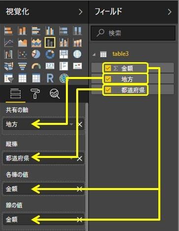 記事用_5_積み上げ棒グラフの合計_設定画面のみ.jpg