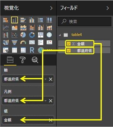 記事用_4_1本ずつ色を変える_設定画面のみ.jpg
