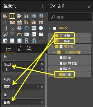 記事用_2_施策前後で色を変える_設定画面のみ.jpg