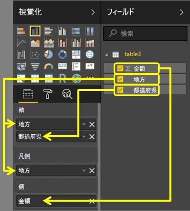 記事用_3_グループごとに色分け_設定画面のみ.jpg