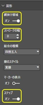 記事用_7_背景塗り分け_設定画面2.jpg