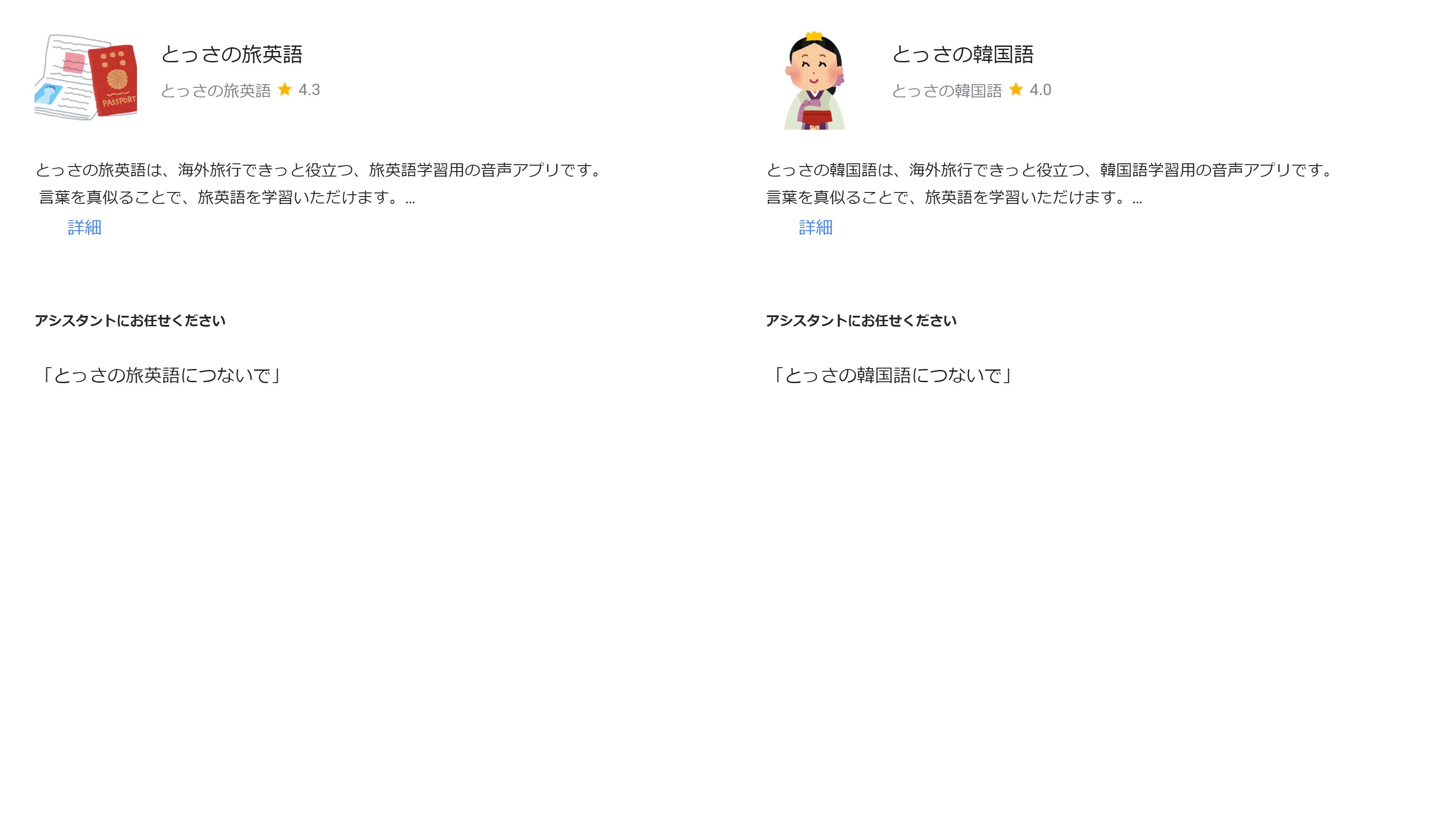 スクリーンショット (201).png
