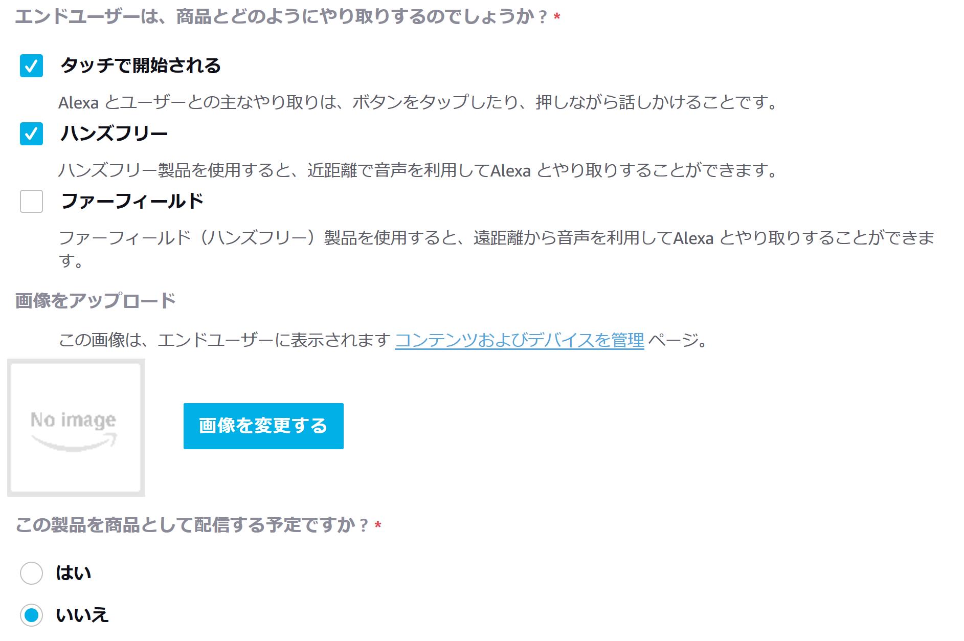 スクリーンショット (4).png