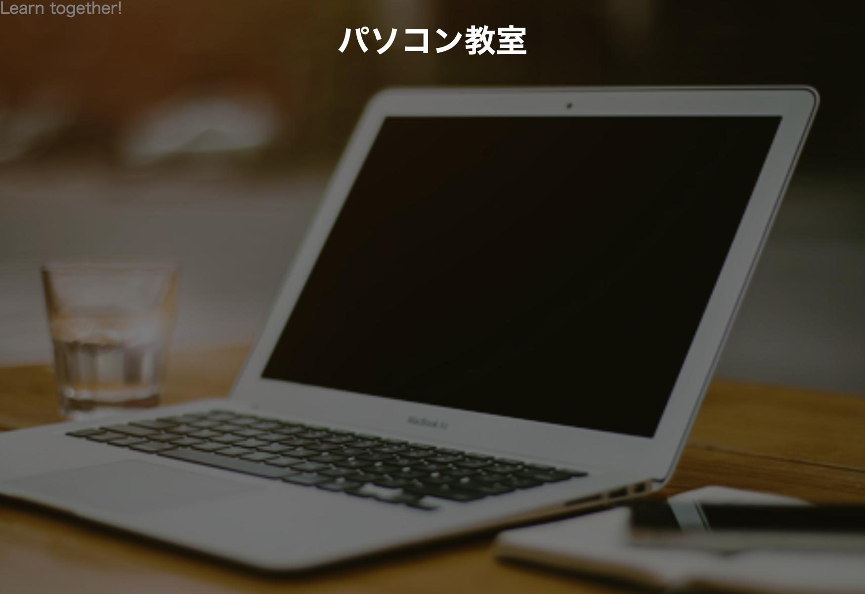 スクリーンショット 2018-04-10 21.32.11.png