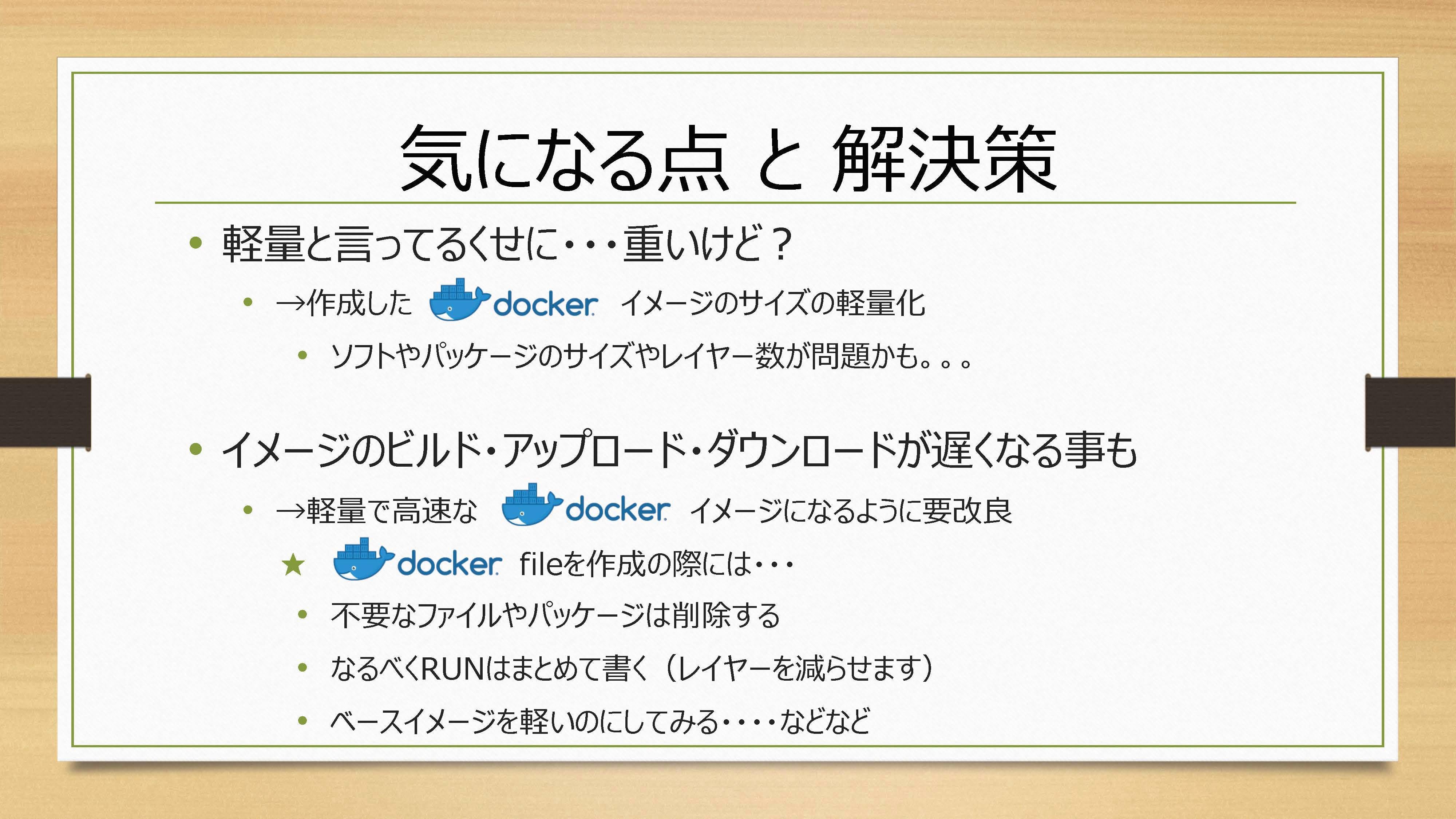 つるおか_ページ_29.jpg
