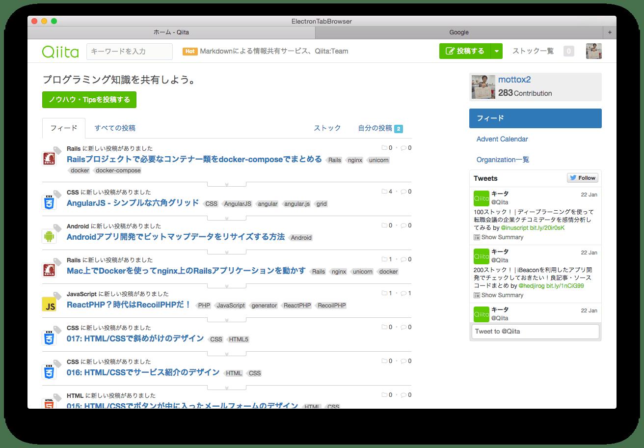 スクリーンショット 2016-01-24 1.30.27.png