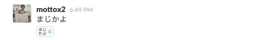 スクリーンショット 2016-12-13 0.38.28.png