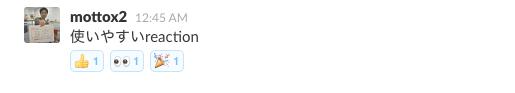 スクリーンショット 2016-12-13 0.45.44.png