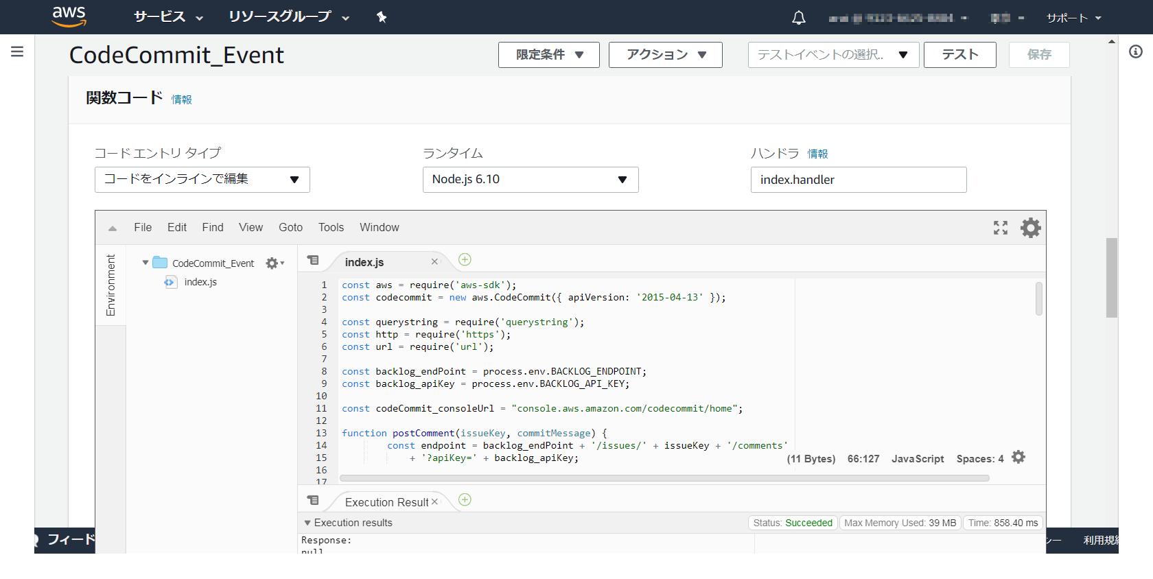 4_lambda_create3.png